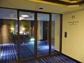 リーガロイヤルホテル大阪「ナチュラルコンフォートフロアー」で特別感にうっとり