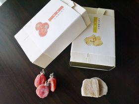 「蜜菓子」って?金沢ひがし茶屋街で選ぶワンランク上のお土産いろいろ