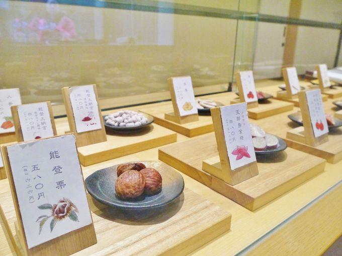 奈加川の「蜜菓子」