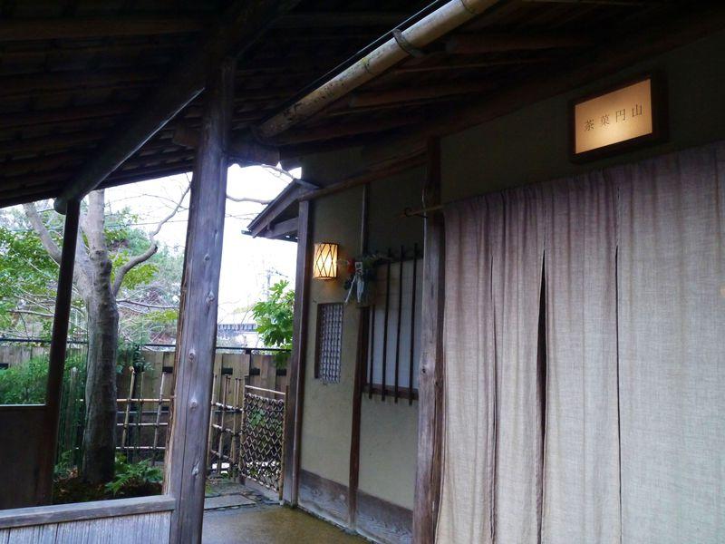 本物を知る極上カフェ・京都東山「茶菓円山」で特別なひと時を