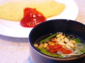 琵琶湖ホテルの朝食は「朝ごはんフェスティバル(R)」1位のスープが出る
