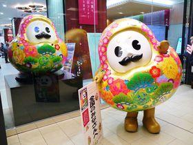 石川のPRキャラクター「ひゃくまんさん」には、いつ、どこで会える?「お出まし暦」で解決!
