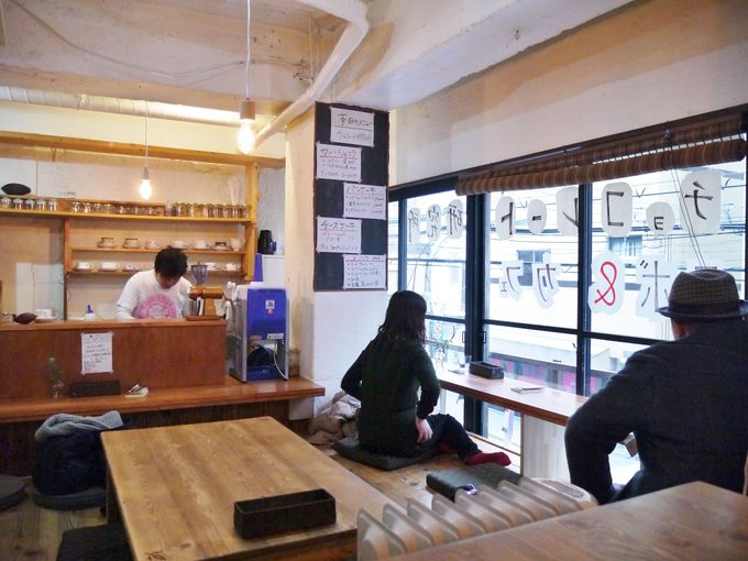 「研究所」という名のカフェ
