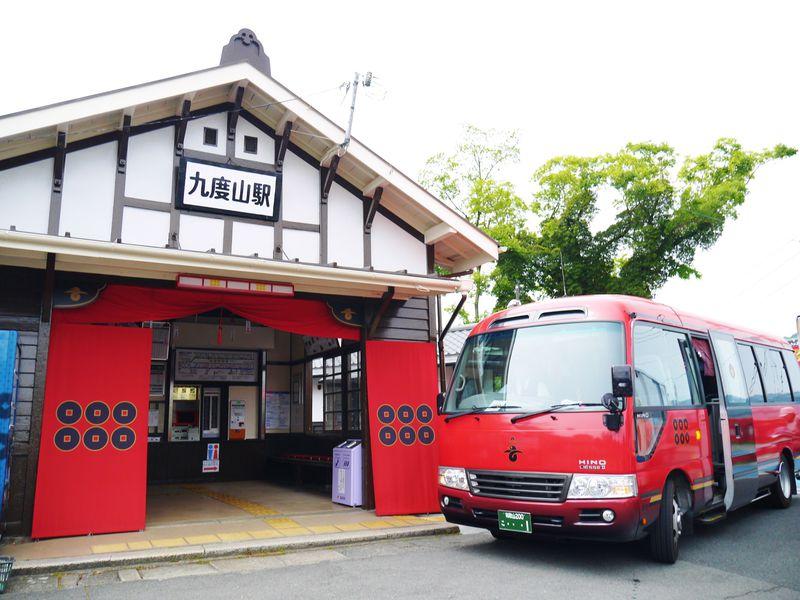 九度山で真田丸巡り・真田赤備えバスで楽ちん観光「真田の隠れ里」