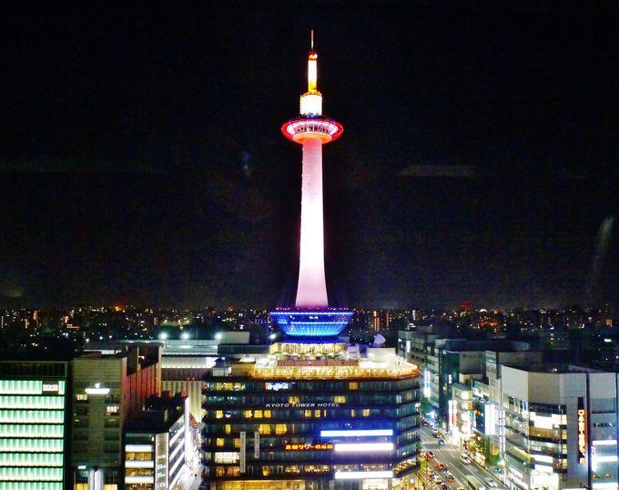18.京都の夜景を満喫できる「京都タワーホテル」
