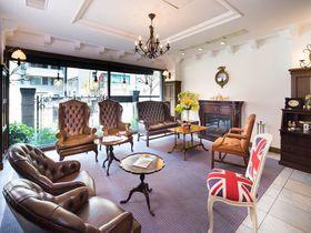 神戸ならこんなホテルに泊まりたい!「神戸トアロードホテル山楽」で英国風ステイ