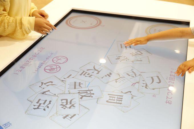 見て触って、漢字を楽しむ!