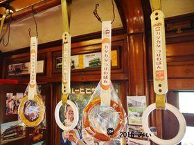 """京都梅小路公園・市電カフェの""""つり革""""は食べられます"""