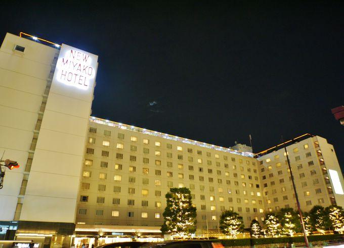 新幹線を降りたらすぐにホテルへ!「都ホテル 京都八条」