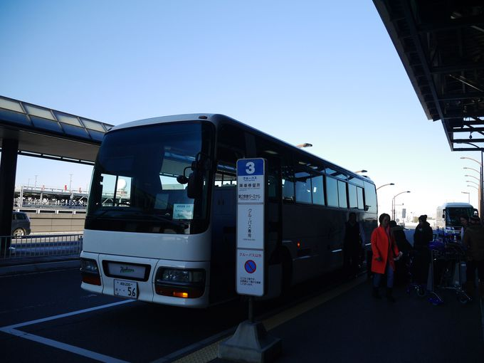「ラディソンホテル成田」へのアクセス