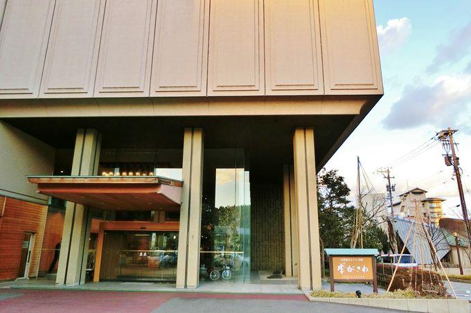 片山津温泉の中心