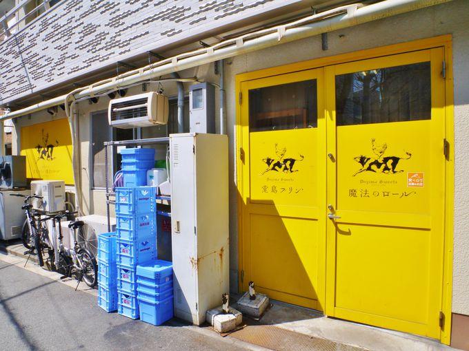 堂島スイーツの工場にある直販所