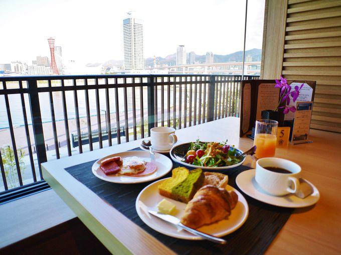 ル・パン神戸北野の味が楽しめる朝食