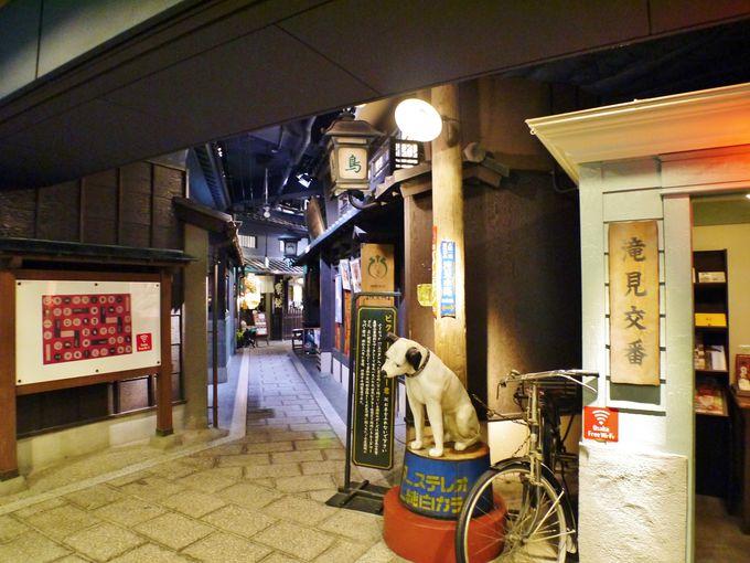 雨でも行きたい梅田スカイビル「新梅田シティ滝見小路」