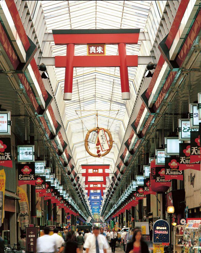 雨の日だからこそ大阪の商店街!「天神橋筋商店街」「大阪くらしの今昔館」
