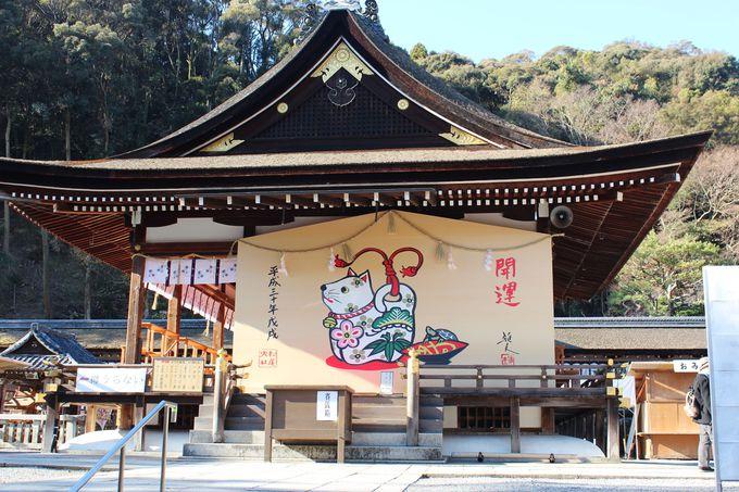 松尾大社恒例のジャンボ絵馬