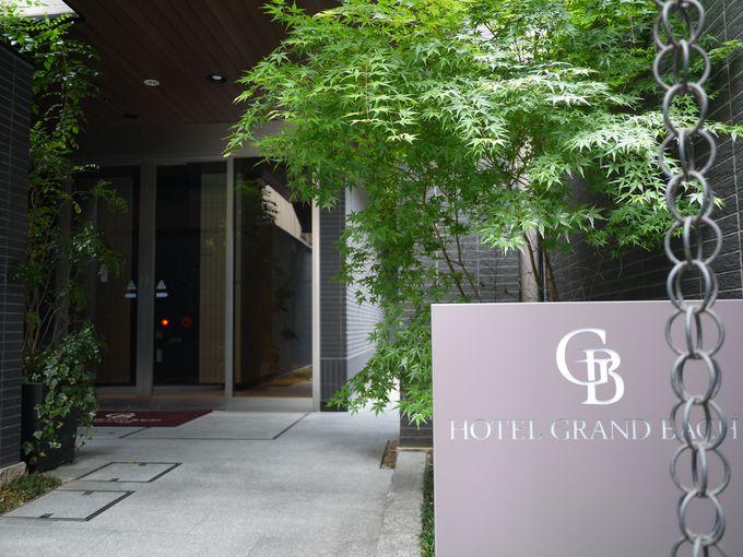 京都らしい佇まい「ホテルグランバッハ京都セレクト」