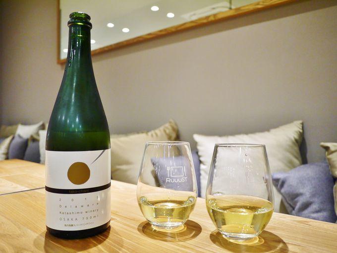 ジャパニーズワインが楽しめる「RUUUST」