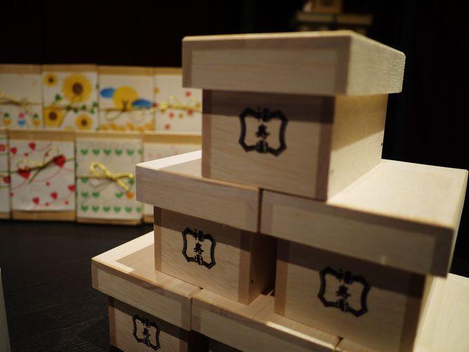 地下1階「京の茶蔵」で自分好みのお茶をブレンド