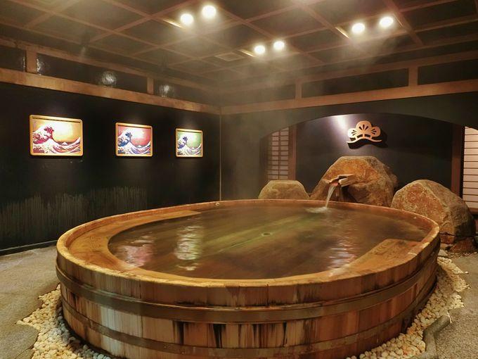 6.内海温泉
