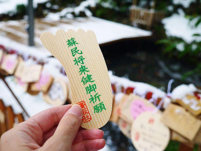 広坂稲荷神社では健脚祈願も
