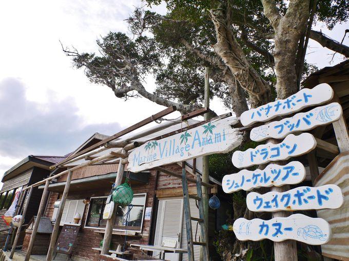 「ばしゃ山村」は目の前がビーチ!