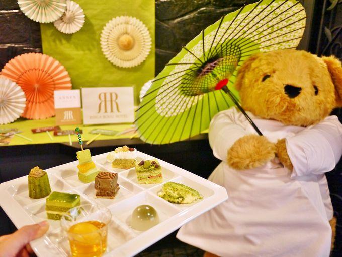 リーガロイヤルホテル「お茶スイーツビュッフェ 和み」
