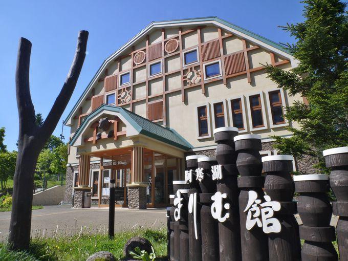 2日目午前:北海道三大秘湖オンネトーはガイドツアーがオススメ