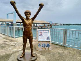 石垣島から離島女子旅!フェリー乗り放題の観光モデルコース