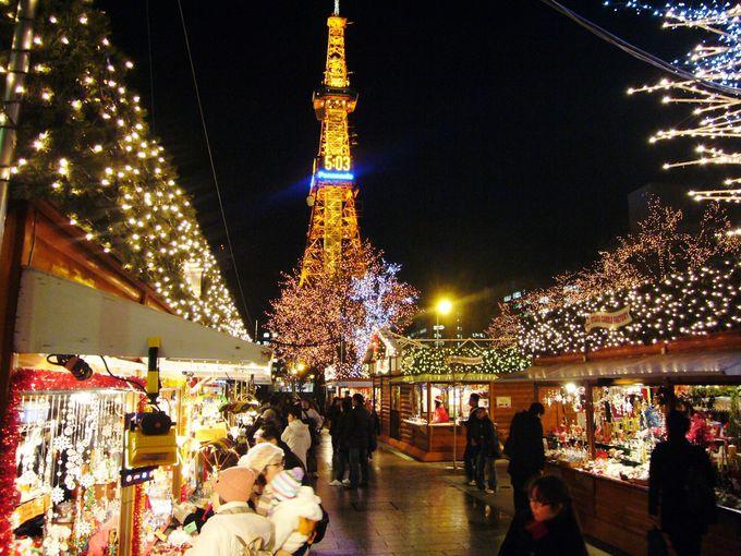 「さっぽろホワイトイルミネーション」と「ミュンヘン・クリスマス市 in Sapporo」