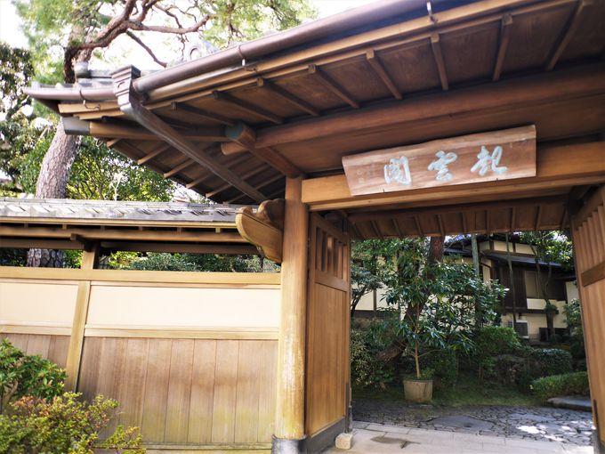 熱海駅到着、そのまま來宮神社へ