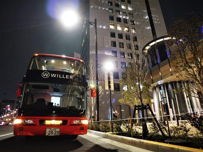 東京レストランバス、出発までのあれこれ