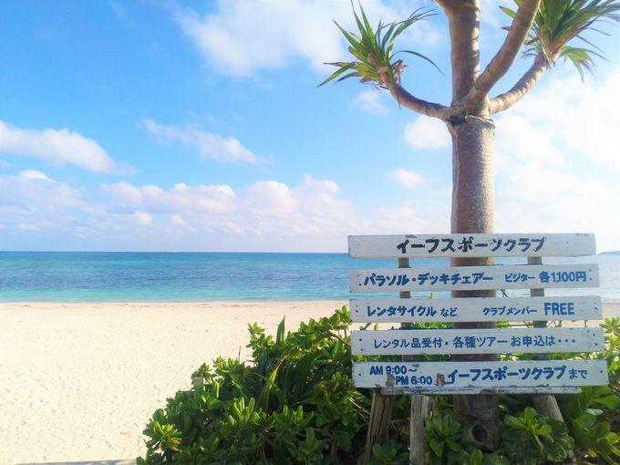 ホテルはイーフビーチ周辺が便利