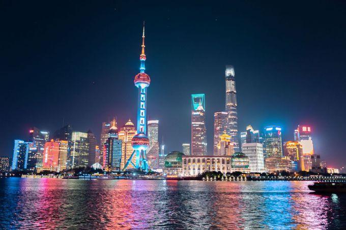 4.上海/中国