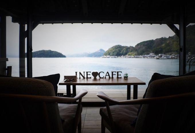 2日目お昼:カフェ、ランチ…伊根の暮らしとグルメ
