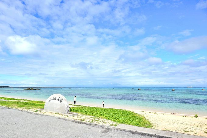 3日目午後:帰りのフライトまでは伊良部島をドライブ