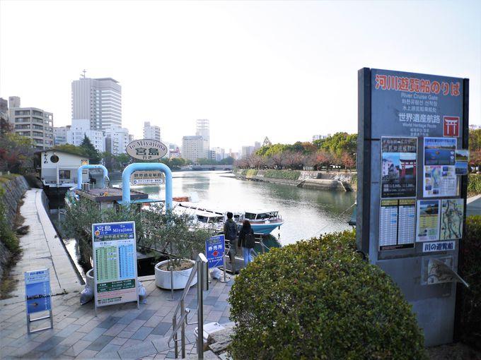 広島観光2日目朝:宮島へ
