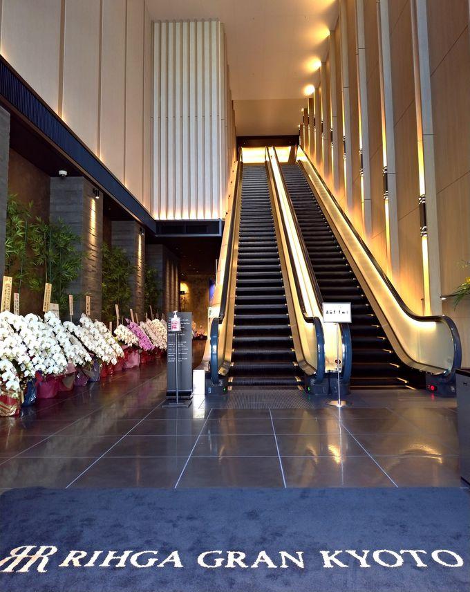 京都駅から抜群のアクセス