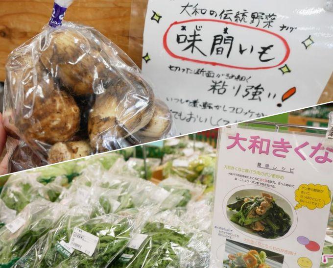 """""""やまとは国のまほろば"""" 奈良で楽しむ食と歴史"""