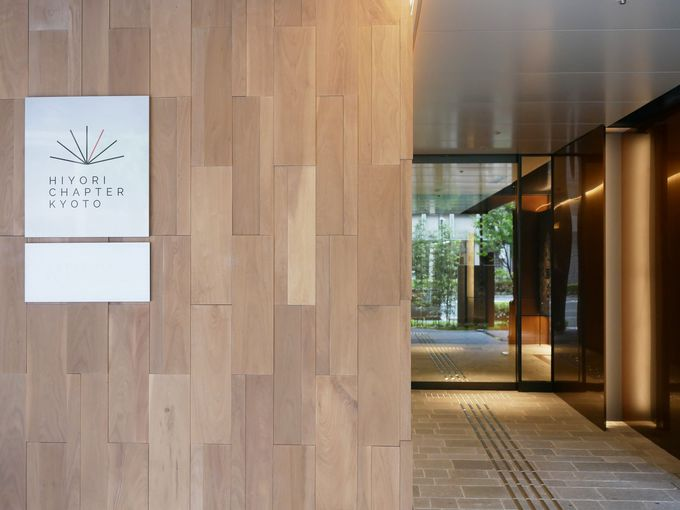 「HIYORIチャプター京都トリビュートポートフォリオホテル」誕生