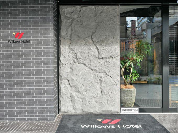 新世界界隈最大規模のホテル「Willows Hotel 大阪新今宮」が誕生