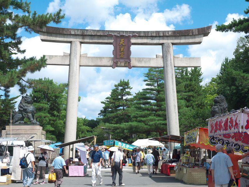 京都・北野天満宮の天神市