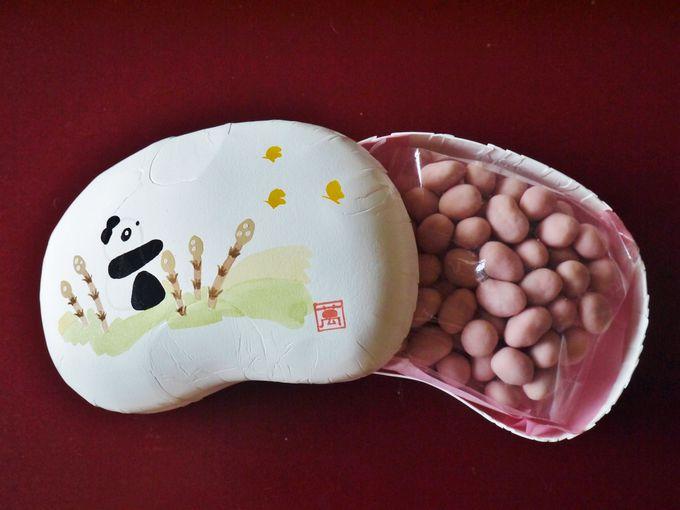 2.豆箱(金澤萬久)