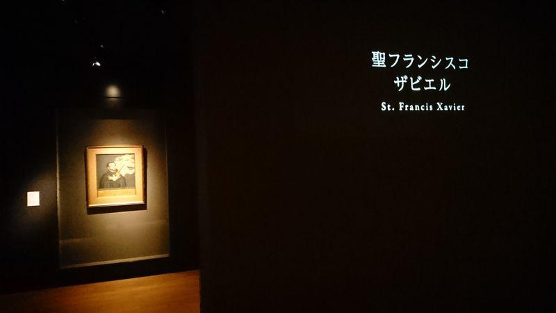 ザビエルにも会える!リニューアルした「神戸市立博物館」