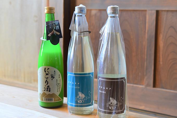 この時季オススメの日本酒をご紹介