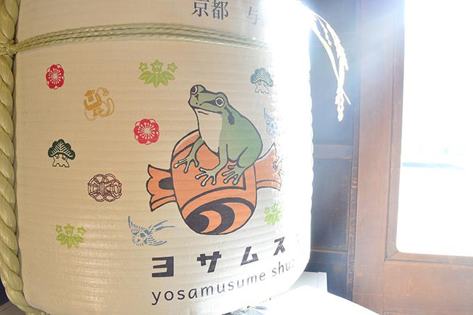 明治から続く老舗蔵。6代目杜氏が醸す新進気鋭の日本酒