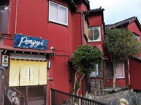 金沢で大人気のゲストハウス「Pongyi」で心温まる交流を