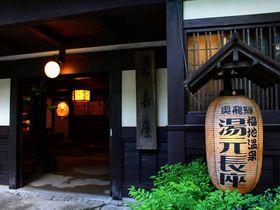 Go To トラベルで奥飛騨温泉郷へ!おすすめホテル・旅館10選