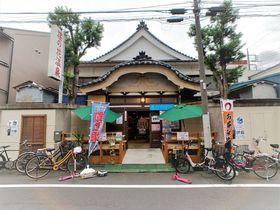 見た目は銭湯、中身はつりぼり!東京「旗の台つりぼり店」の個性が強い