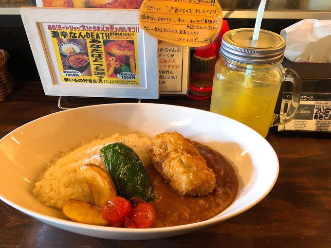 トマトの旨味たっぷり!「札幌朱咖喱喫茶ついDEにあそこ」
